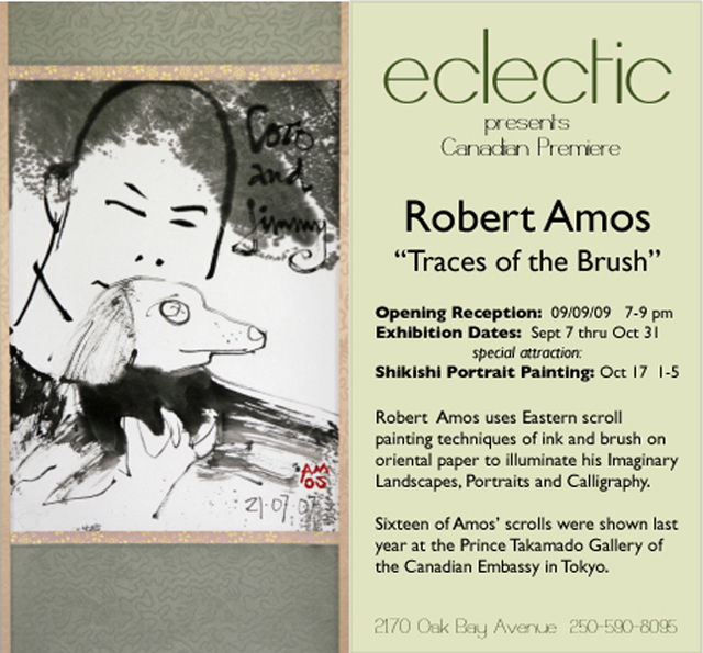 "Robert Amos ""Traces of the Brush""  Sept 7 - Oct 31, 2009"
